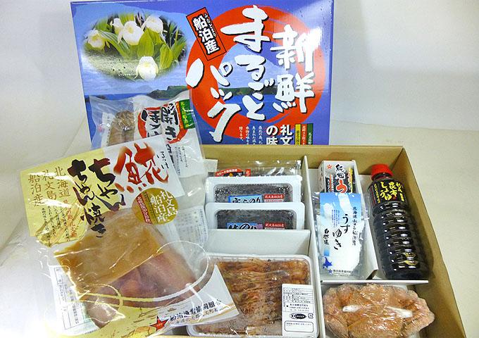 礼文島まるごとパック海鮮福袋