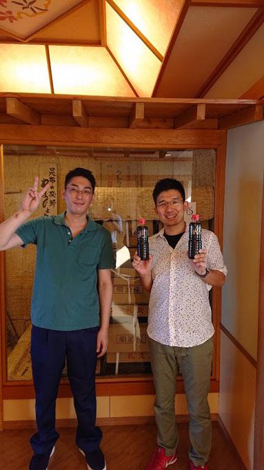 昆布醤油ファンの依田アナウンサー